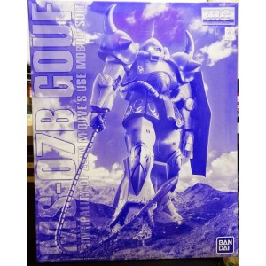 MG 1/100 MS-07B Gouf M'Quve's Custom MSV