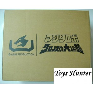 GX-39 Baikanfu Box Case Gift Limited