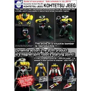 Evolution Toy Dynamite Action No.20: Kotetsu Jeeg