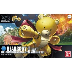 Bandai Gunpla High Grade HGBF 1/144 Beargguy III