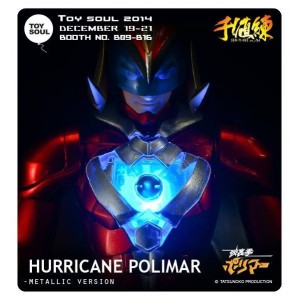 Sentinel Tatsunoko Heroes Fightingear: Hurricane Polymar 'Metallic Version' Limited 300