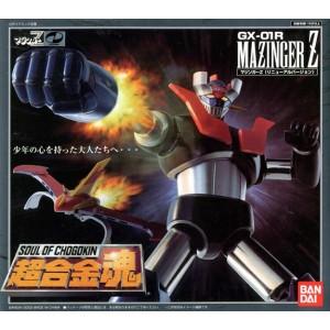 Bandai Soul Of Chogokin GX-01R Mazinger Z & GX-08 Aphrodai A Giftset Limited(Aperto per Controllo)
