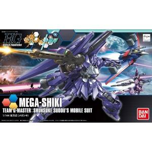Bandai Gunpla High Grade  HGBF 1/144 Mega-Shiki