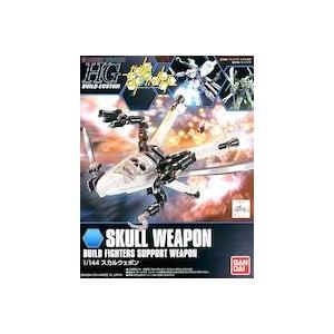 HGBC 1/144 Build Custom Skull Weapons for Gundam Crossbone Maoh