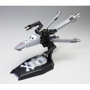 HGBC 1/144 Build Custom Skull Weapons for Gundam Crossbone Maoh