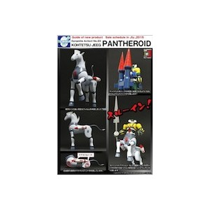 Evolution Toy Dynamite Action No.23: Pantheroid from Kotetsu Jeeg