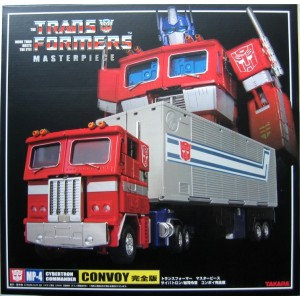 MP-04 Convoy & Trailer