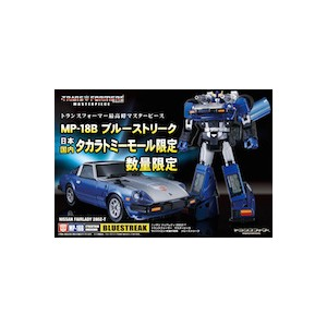 MP-18B Bluestreak Takaratomy Mall Exclusive 2000 Pcs Limited
