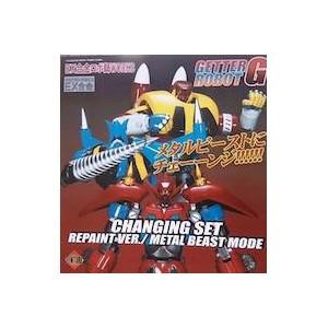 EXG-44R Getter G Dragon + EXG-49R Getter G Liger + EXG-50R Getter G Poseidon Repaint Version/Metal Beast Changing Set +