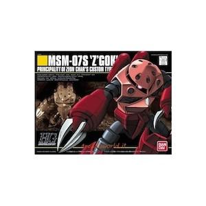 HGUC 1/144 MSM-07S Z'Gok Char's