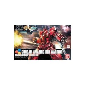 Bandai Gunpla High Grade  HGBF 1/144 Gundam Red Warrior Amazing