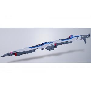 Metal Build Gundam Strike Freedom