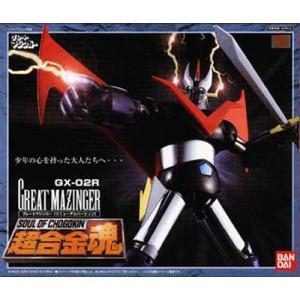 GX-02R Great Mazinger