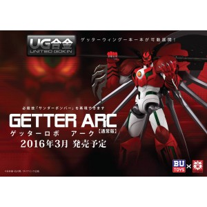 Icarus Toys X Miracle Production United Gokin Getter Arc