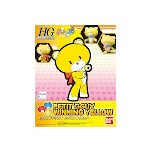 HGBF 1/144 Build Fighter Beargguy Petit Winning Yellow