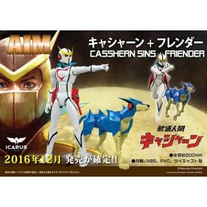 Icarus Toys AIM: Action In Metal Kyashan & Flender aka Casshern & Friender