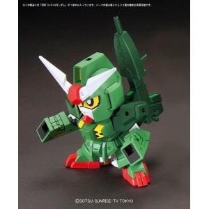 Bandai Gunpla SDBF Gundam S D G