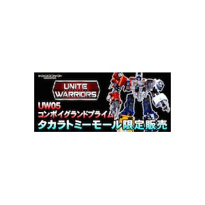 United Warriors UW-05 Grand Convoy Prime 'Takaratomy Mall Exclusive'