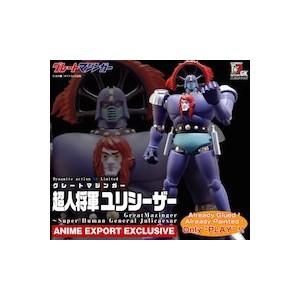 Evolution Toy Dynamite Action No.XX: Yuri Caesar AE Exclusive
