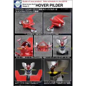 Evolution Toy Metal Action No. 06 Hover Pilder W/Mazinger Z Head