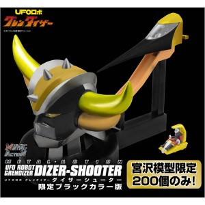 Evolution Toy Metal Action No. 04 Grendizer Head W/Dizer Shooter Black Limited 200