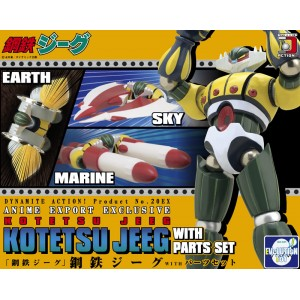 Evolution Toy Dynamite Action No.20EX: Kotetsu Jeeg + Option Parts AE Exclusive Edition Limited 500
