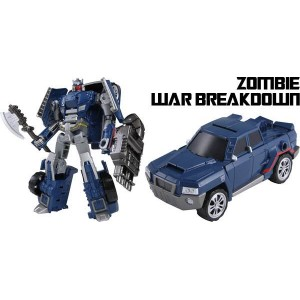 "United Warriors UW-06 Grand Galvatron""Takaratomy Mall Exclusive"""